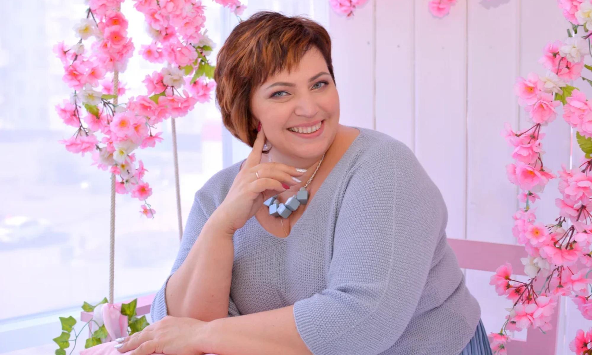 Психолог Наталья Стукова | Официальный сайт